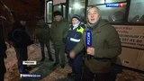 Вести 20:00  •  Бомжи Москвы оказались в зоне особого риска