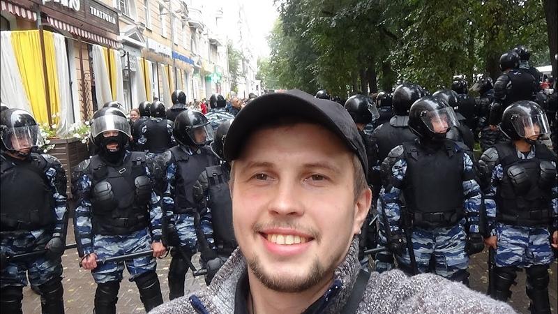 Протесты против пенсионной реформы в Екатеринбурге: ОМОН, задержания, Татьяна Мерзлякова. 9 сентября