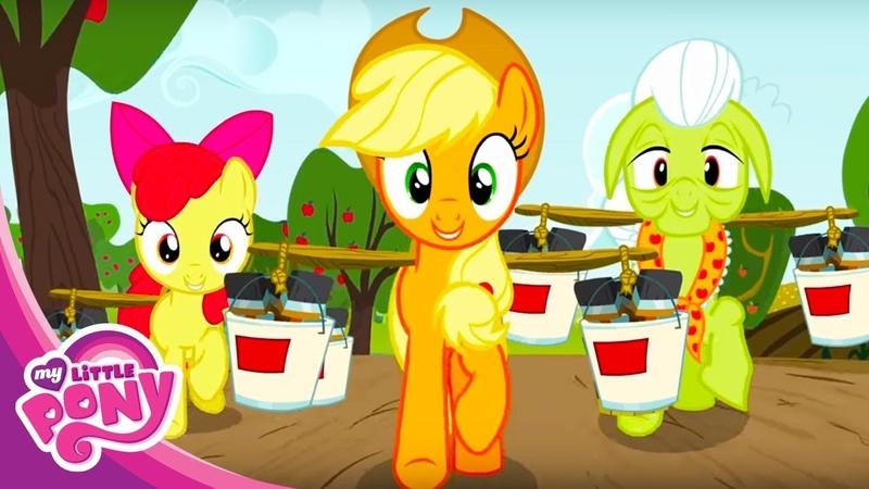 Мультики Дружба - это чудо про Пони - Слёт семьи Эппл