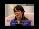 Израильский сериал - Дани Голливуд 032 серия с субтитрами на русском языке