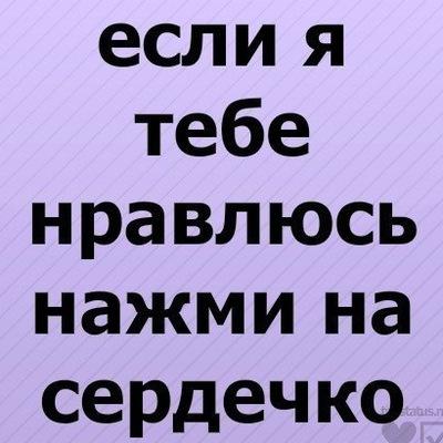 Алескандра Рудзинская, 25 марта , Магнитогорск, id191073816
