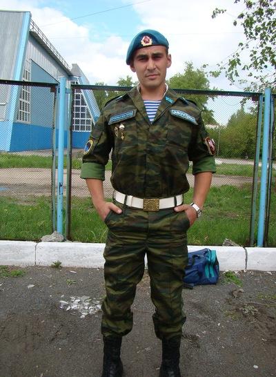Мишаня Иванов