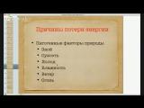5_Шагов_к_З=д=о=р=о=в=ы=м_П=о=ч=к=а=м