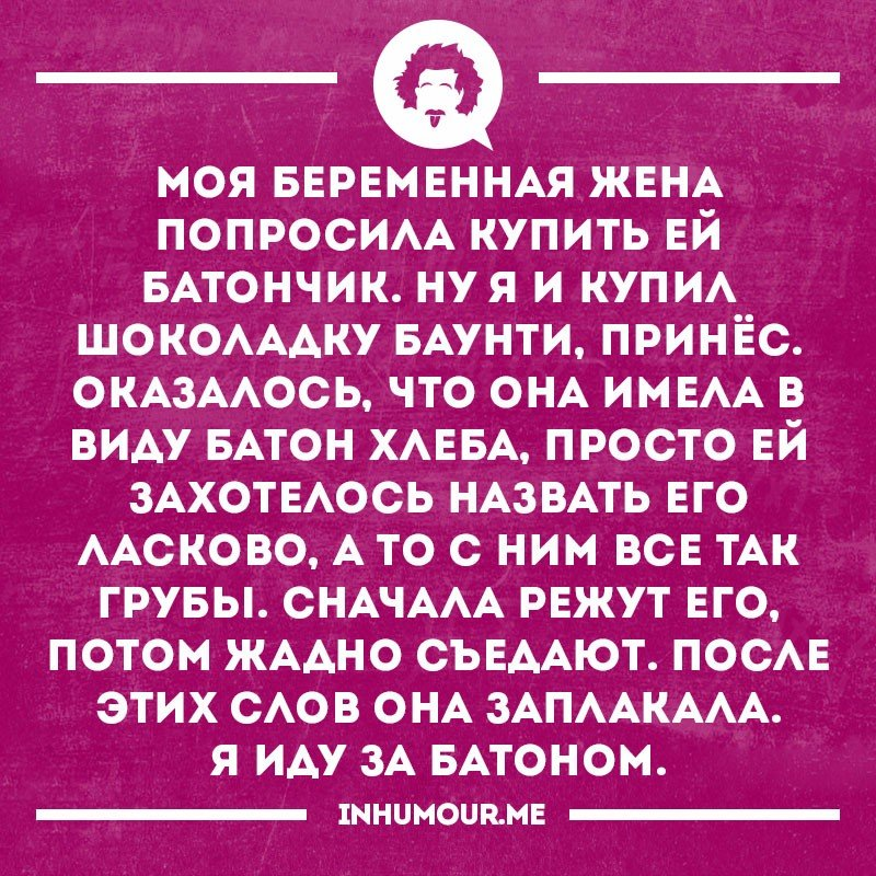 https://pp.vk.me/c543109/v543109554/40cac/4PMlB5A0u44.jpg