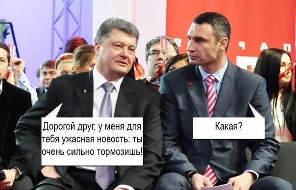 Яценюк просит церковников помочь переселенцам пережить зиму - Цензор.НЕТ 6260