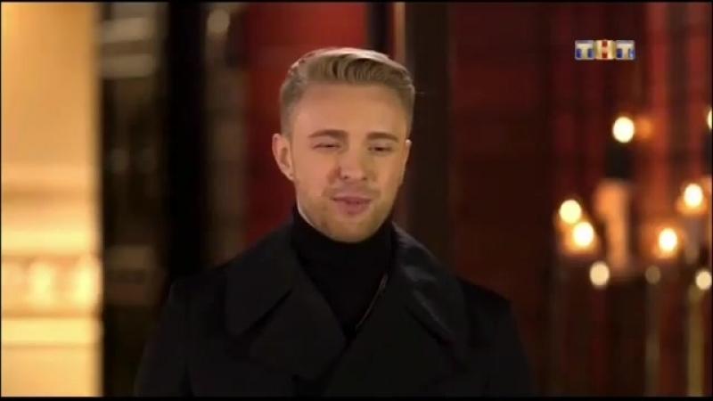 Стояк - Холостяк 1 серия