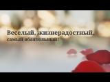 Диляра_Гарафутдинова_1080p