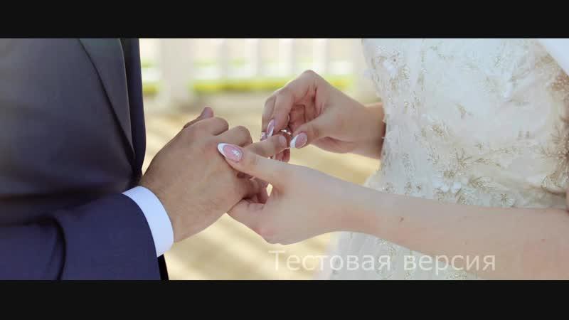 Антон Оксана 19.05.18 - Свадебный клип