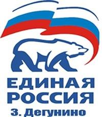 Единая-Россия Сао-З-Дегунино, 27 мая 1982, Москва, id187181054