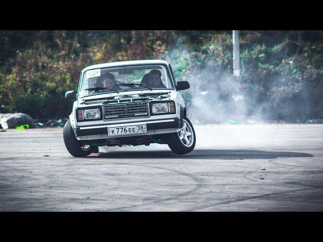 MiyaGi Эндшпиль - Двигайся (Lada Drift)