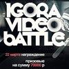 IGORA VIDEO BATTLE