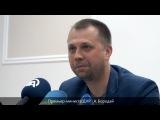 А. Бородай : «ДНР борется с бандитами, мародёрами, мошенниками и бандами Коломойского!»