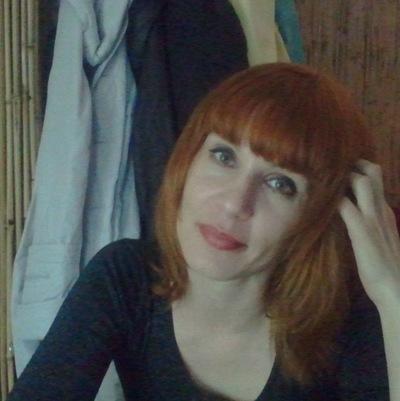 Светлана Гладышева, 14 мая 1978, Отрадный, id176323758