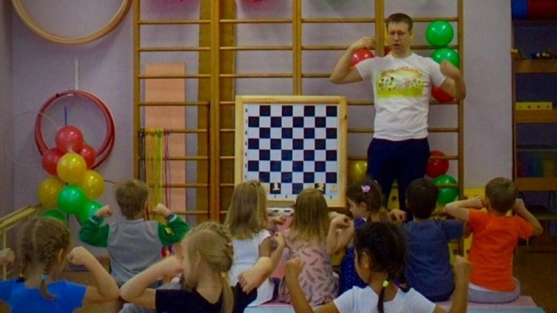 Шахматы Омск Детский сад 261