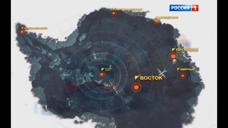 Станция Восток - На пороге жизни 09/10/2016,история освоения ,Антарктида, древнее недоступное озеро планеты ВОСТОК , ученые проб