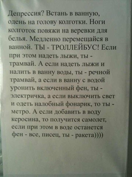 https://pp.userapi.com/c403622/v403622036/2e6c/LaTQ1F0vIHk.jpg