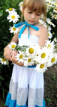 Ярина Бай, 30 апреля , Москва, id159701381