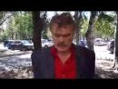 Выборы губернатора г. Уссурийск, часть 3