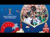 FIFA Fan Fest SPb четвёртый день