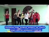 Коммуникативные танцы игры для дошкольников и младших школьников  ЧАСТЬ 2