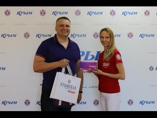 Вручение главного приза в Акции «Воду «Крымская» покупай — в лагере i&Camp отдыхай!»