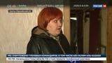 Новости на Россия 24 В Нягани сотни жителей вагончиков отмечают новоселье