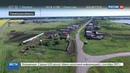 Новости на Россия 24 • Тюменская ГТРК перешла на цифровое вещание