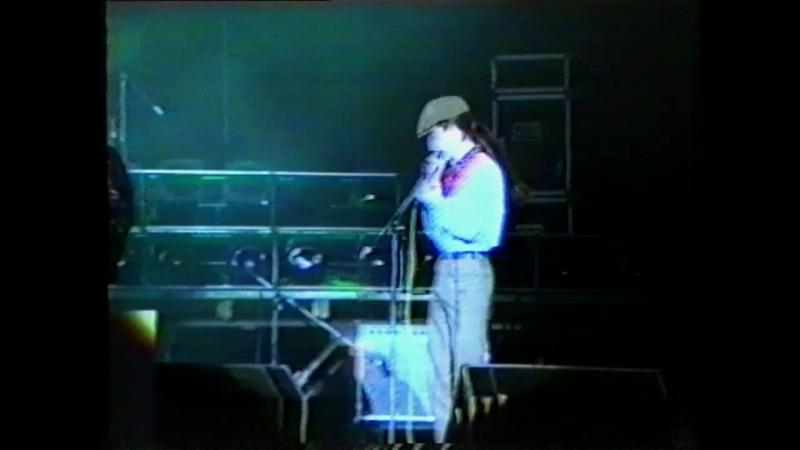 Spakojne Notschi, 08.10.1991, SKK Lenin, Sankt Petersburg