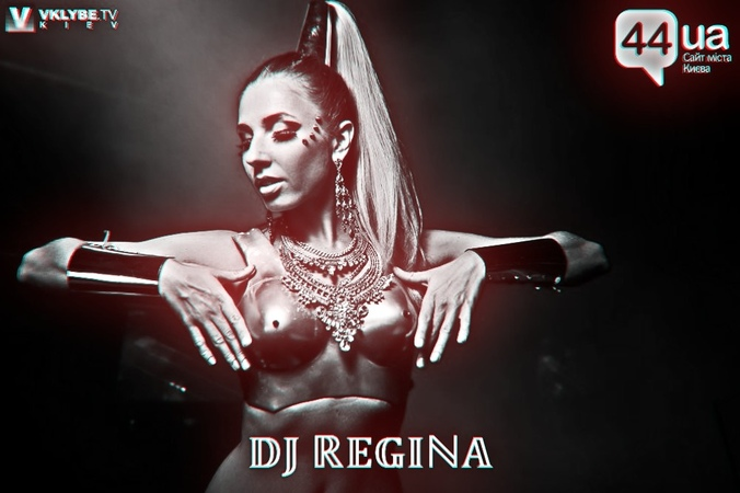Freestylers Krooked - Feel Your Pulse Grace (DJ Regina Extended VIP Mash-Up)