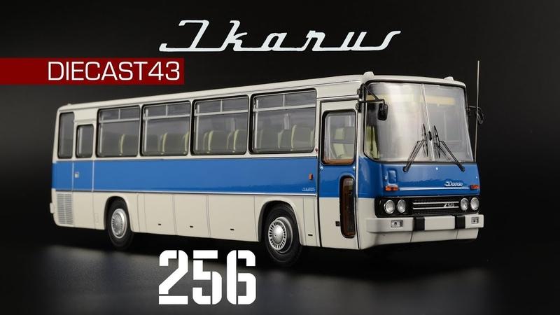 Ikarus 256.51 | Classicbus
