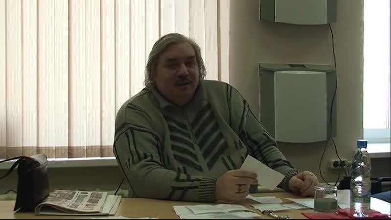 Николай Левашов 2008.03.22 Встреча с участниками Движения