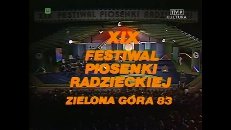 ☭☭☭ Фестиваль советской песни '83 в Зелёной Гуре: Концерт Аллы Пугачёвой (12 июня 1983) ☭☭☭