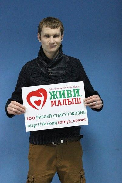 Николай Наумов
