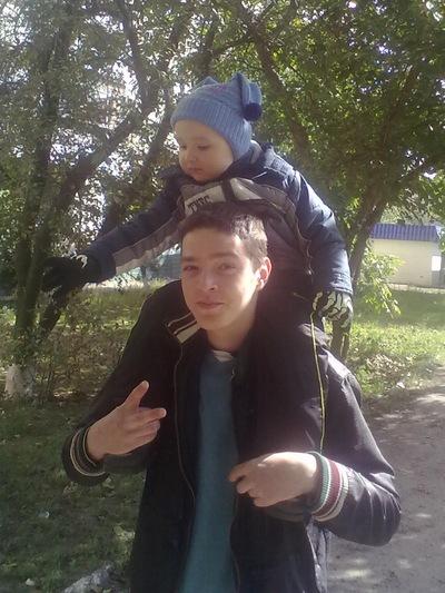 Сергей Иванюк, 21 сентября 1993, Никополь, id31938563