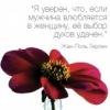 PERFUMER.net.ua /парфюмерия, косметика. Оригинал