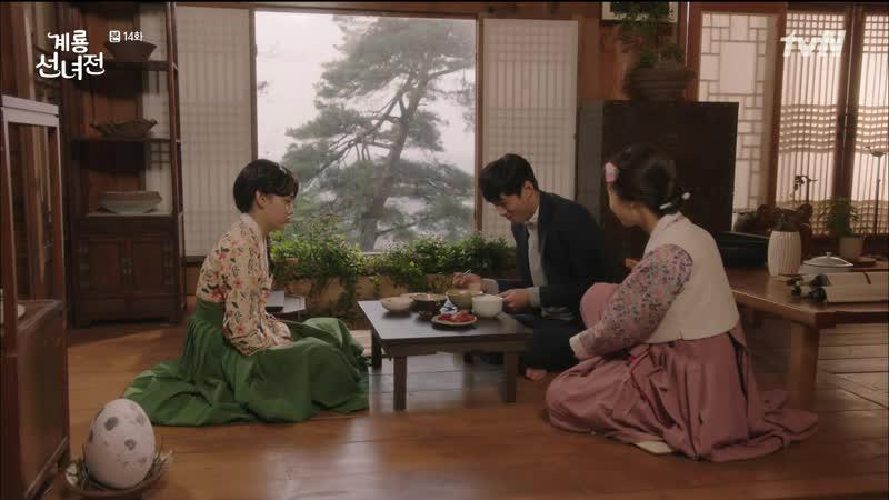 181218 Tale of Gyeryong Fairy. Episode 14. Mina Cut