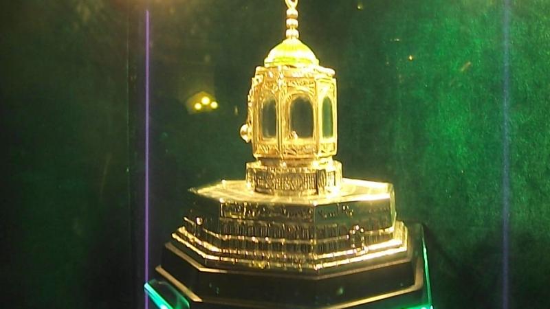 Пәйгәмбәребез Мүхәммәд Мостафа с.г.в.с.-нең чәч бөртеге салынган савыт.Шәһри Болгар Ак мәчеттә