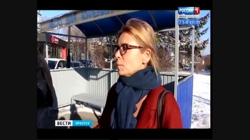 Такого ещё не было. В иркутском аэропорту сломался второй Боинг французской авиакомпании