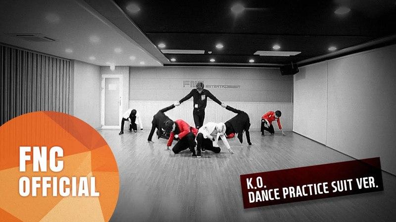 SF9 K O 안무 연습영상 Dance Practice Video SUIT Ver