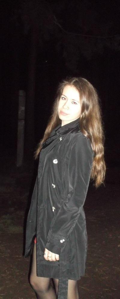 Наталья Люкина, 4 сентября 1992, Ижевск, id156482445