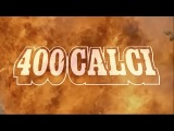 Nanowar Of Steel - I 400 Calci Sigla