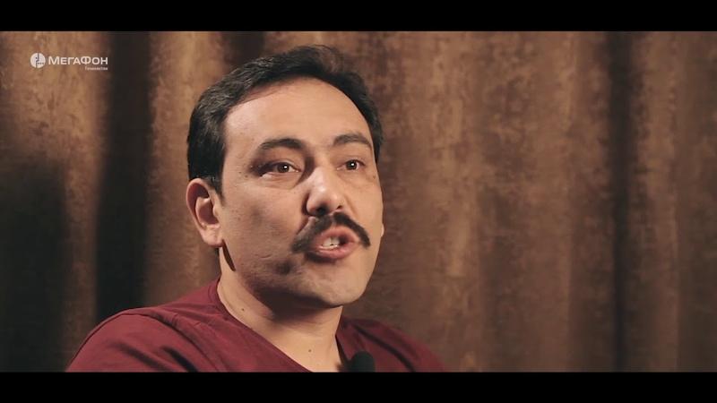 ВЫПУСК 4 с Джафаром Халиловым Почему нельзя склонять голову и что значит семья!