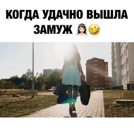 """видео приколы VNS video on Instagram: """"😂😂😂 Отметь свою такую же подругу в отношениях😁 Вот так легко и просто, отказался к чему шёл. Что вы думает..."""