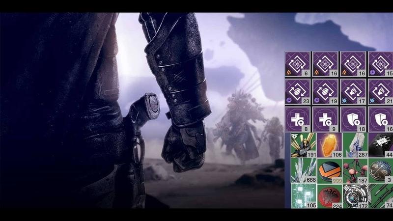Destiny 2 Чем нужно запастись к Отвергнутым