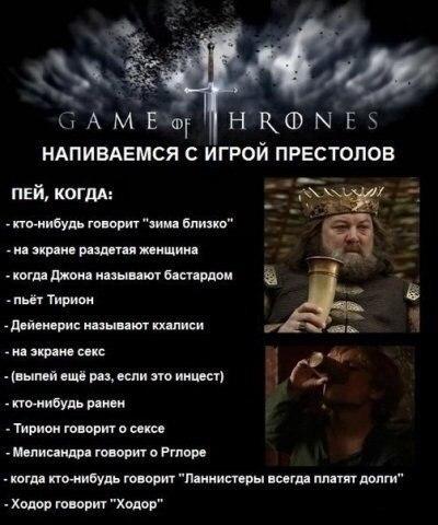 Руслан Пяткин |