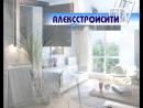 «Алексстройсити»: при заказе окна — подоконник DANKE в подарок
