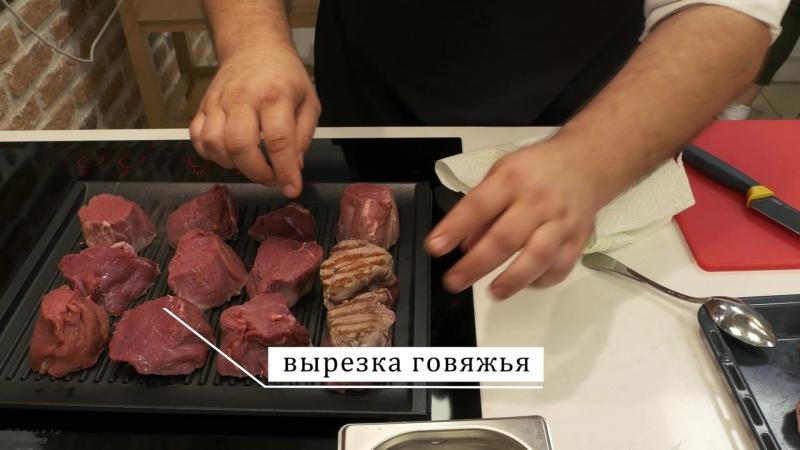 Видео рецепт стейк из говядины. Активная кухня Шеф Кухни