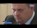 ГТРК СЛАВИЯ Выездное заседание правительства в Сольцах 23 05 19