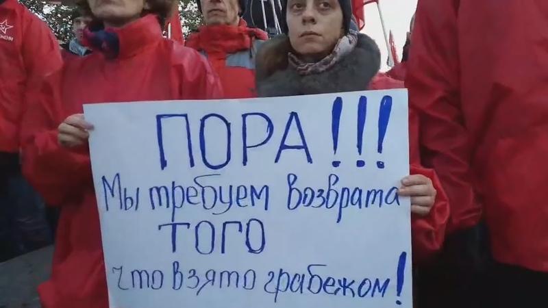 Москва Бунтует снова Митинги Против Путина. Акции протеста.