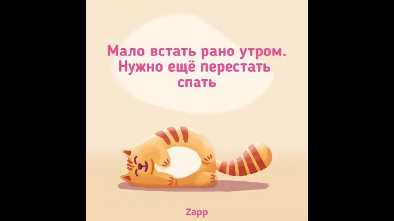 Rano_utrom